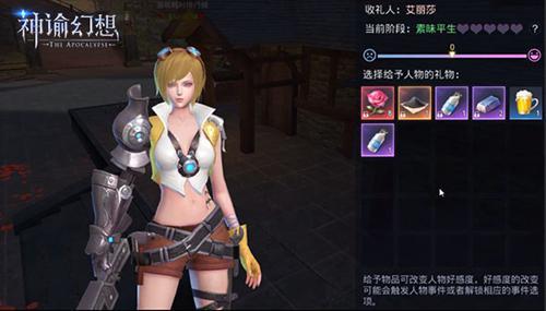 神谕幻想6