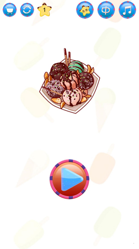 梦幻冰淇凌截图1
