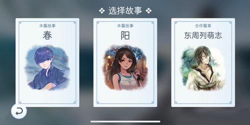 阳春艺曲3