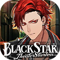 黑星Theater Starless