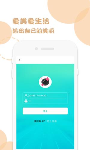 kirakira+安卓版截圖1