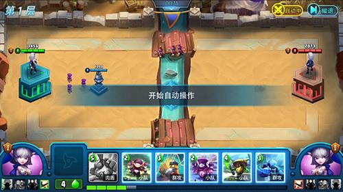 未知世界手游冒险天梯玩法3