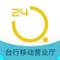 臺州銀行app
