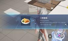 龙族幻想三鲜春卷怎么做 自研料理食谱攻略