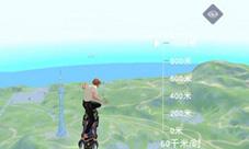 量子特攻怎么跳傘 完美跳傘攻略技巧分享