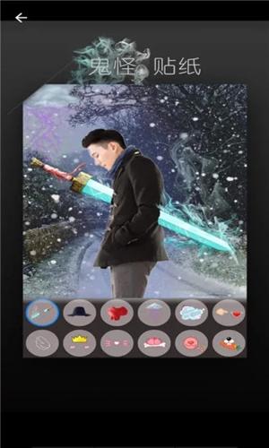 Picsew安卓版2