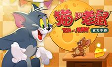 猫和老鼠手游中秋节?#19968;?#30721;怎么获得 入手方法攻略