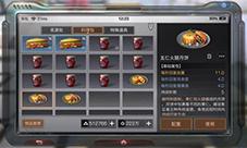 明日之后五仁火腿月饼怎么做 食谱制作材料配方