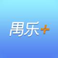 禺乐+app