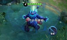王者荣耀变身大作战视频 新活动试玩动画?#25925;?></a></div> <div class=