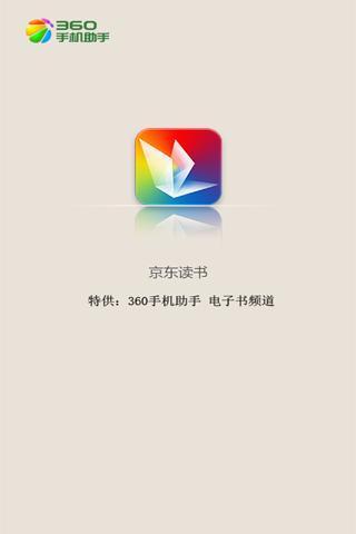 后宫秘史app截图2