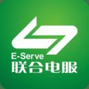 粵通卡app
