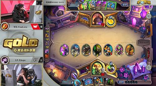 炉石传说黄金战队联赛精彩对局