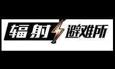 """《辐射:流亡所Online》宣传片""""虎不睬漫画""""昔日暴光!"""