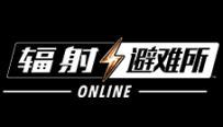 """《辐射:避难所Online》宣传片""""虎不理漫画""""今日曝光!"""