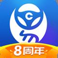 車行易查違章app