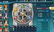 空之轨迹手游导力器攻略 新玩法攻略