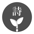古诗词学习app