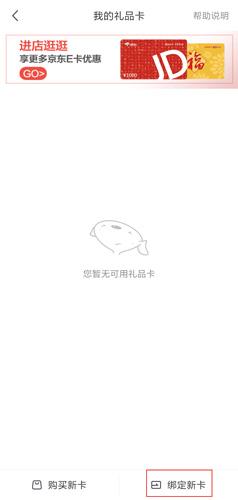 手机京东图片3