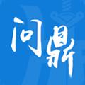 问鼎小说手机版