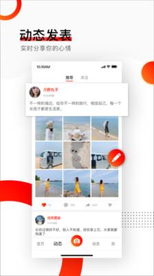 悅塘app截圖3