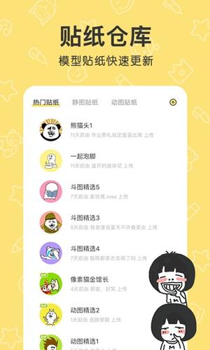 花熊app截圖3