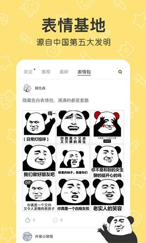 花熊app截圖4