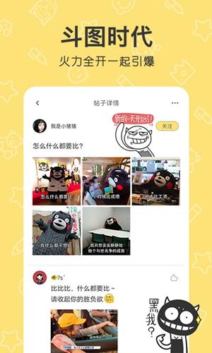 花熊app截圖5