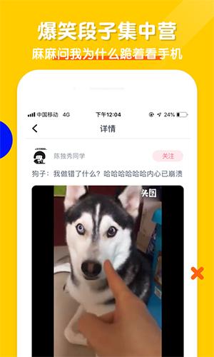 頭圖app功能