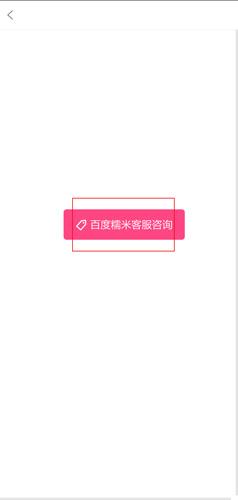 百度糯米app圖片4
