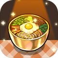 流浪餐廳:廚神