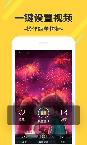 多多視頻桌面app截圖1
