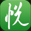悅動瀏覽器app
