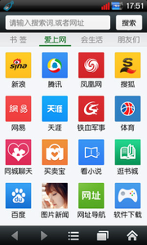 悅動瀏覽器app截圖1