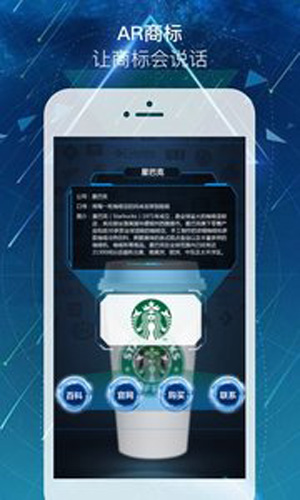 AR瀏覽器app截圖1