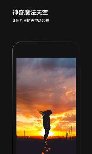黑咔相機app截圖1