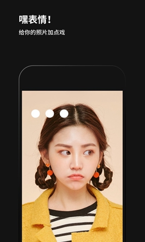黑咔相機app截圖3