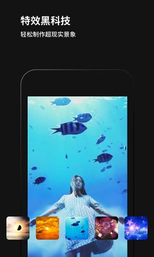 黑咔相機app截圖5
