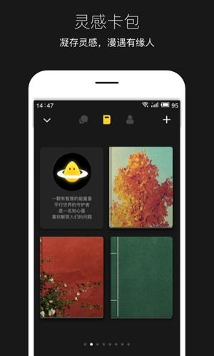 平行世界app截圖3
