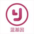 初级护师蓝基因app