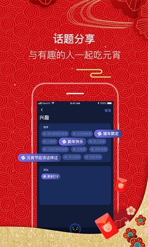 音之app截图5