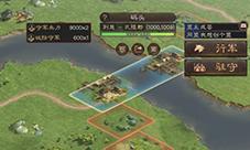 三国志战略版攻城成就条件 解锁成就方法