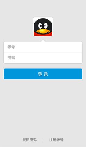 手机QQ2013版怎么登录不了