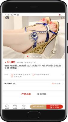 利街坊app截圖5