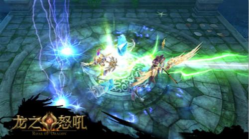 龍之怒吼3