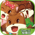 三只松鼠app