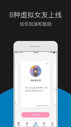 戒客app