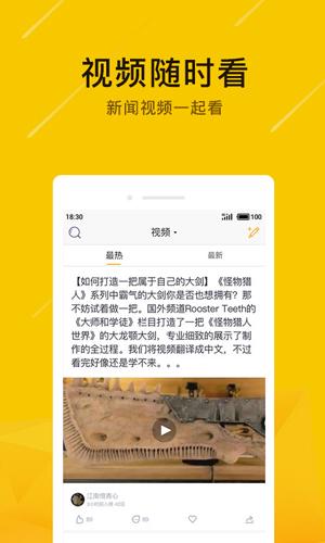 抽屜新熱榜app截圖4