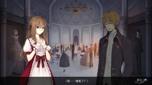 人偶馆绮幻夜游戏界面1
