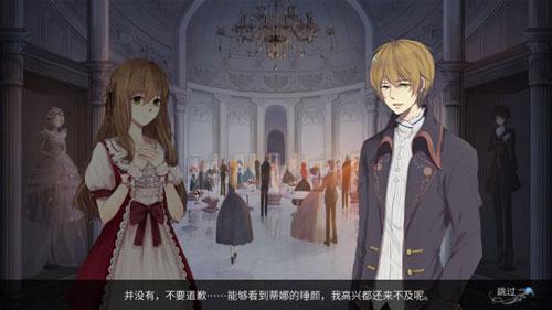 人偶馆绮幻夜游戏界面2